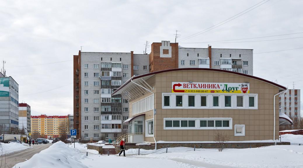 Больница за эдисоном