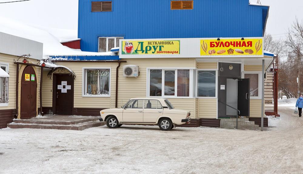новосибирск проститутки в бердске