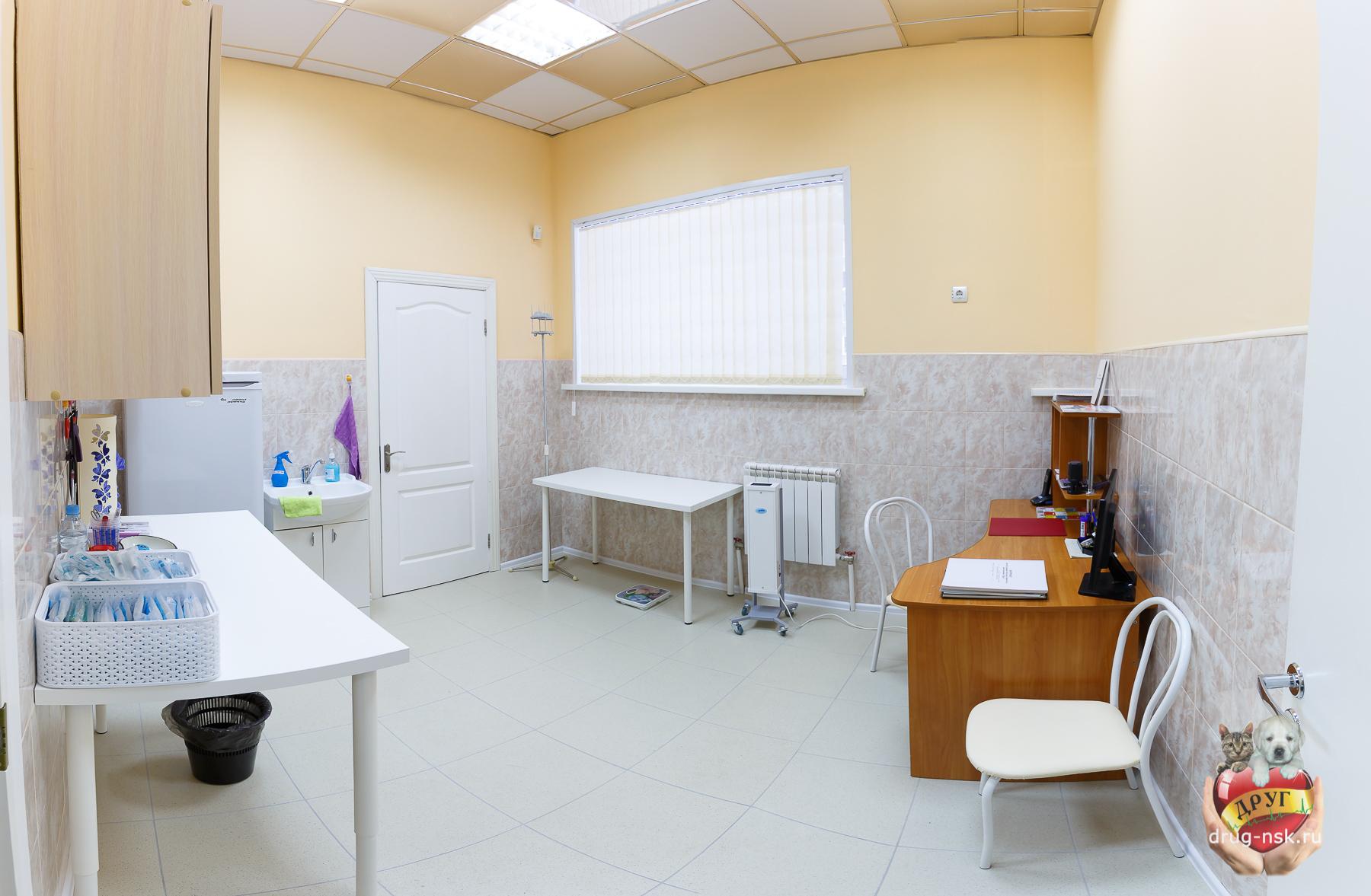 Городская поликлиника 219 филиал 2