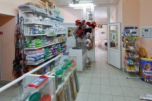 ветеринарные клиники новосибирска