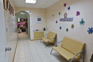 круглосуточная ветеринарная клиника новосибирск