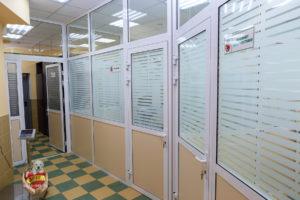 ветеринарная лечебница новосибирск